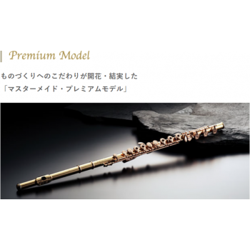 SÁO TÂY Master Flute - Products - Premium Model