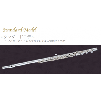SÁO TÂYMaster Flute - Products - Standard Model