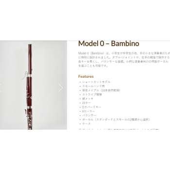 Takeda Products - Model 0 – Bambino 1