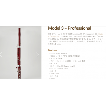 Kèn Takeda Products Model 3 – Professional
